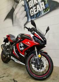 Lexmoto LXR 125 SE - 125cc Sports CBT Legal Motorbike - New Euro 5 - Red/Black