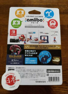 Nintendo Amiibo Mipha (Zelda Breath of The Wild)