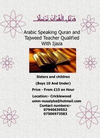 Arabic speaking Quran and tajweed teacher