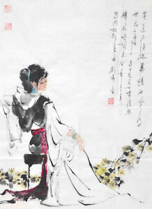 Chinese ink painting: poet-Li Qingzhao