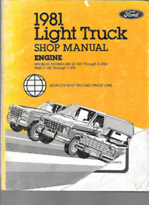 1981 Ford light truck engine SM