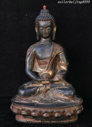 "12"" China Tibet Buddhism Bronze Gilt Shakyamuni Amitabha Buddha Bowl God Statue"