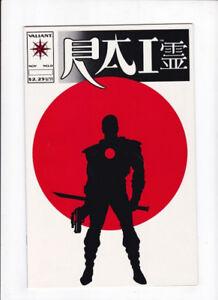 RAI 0 1st Full Appearance of RAI & Bloodshot VF Comic Book