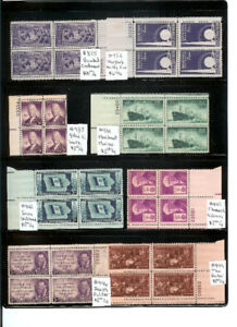 American Plate Block Stamp Collection