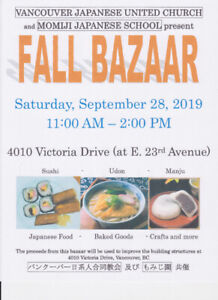 Big Bazaar @ Victoria Dr x 23rd Ave SEP28(Sat)