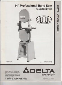 "14"" professional Band Saw"