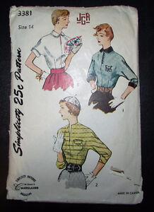 VINTAGE Sewing Patter - Simplicity 3381 Gatineau Ottawa / Gatineau Area image 1