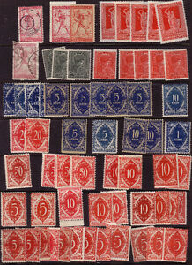 Large amount of Slovenia stamps - Almost 100 yrs old Gatineau Ottawa / Gatineau Area image 5