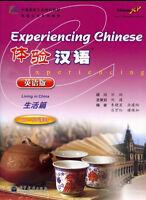 Customized Chinese Course/ Cours de mandarin personnalisé