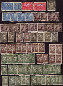 Large amount of Slovenia stamps - Almost 100 yrs old Gatineau Ottawa / Gatineau Area image 3