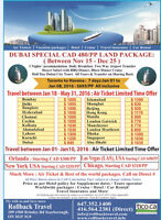 Vacations deal
