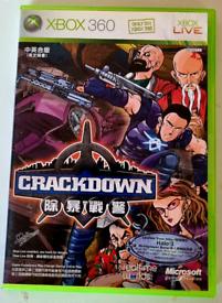 CRACKDOWN - XBOX 360. ASIAN VERSION!
