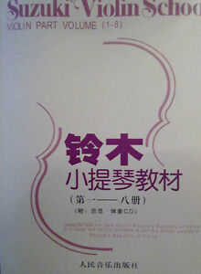 music books for Violin, Piano, Guzheng, Erhu, Dizi, guqin..
