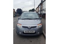 **2006 (56 Plate) 1.1L Proton Savvy, Currently Instructor Car**