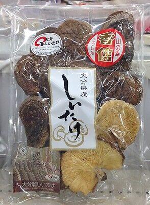 Dried Shiitake Mushroom. Japanese Mushroom. 60g(2.1oz) Made in Japan !!