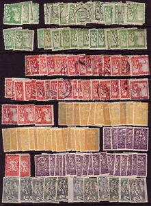 Large amount of Slovenia stamps - Almost 100 yrs old Gatineau Ottawa / Gatineau Area image 2