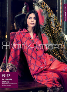 AFFORDABLE DESIGNER PAKISTANI / INDIAN SHALWAR KAMEEZ