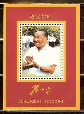 Mint Guyana Souvenir sheet (MNH)