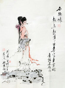 Free shipping Chinese ink paintings- Xi Shi