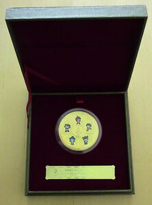 Beijing 2008 Olympic Games Mascots Gold Plated Coin Medallion West Island Greater Montréal image 1