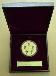 Beijing 2008 Olympic Games Mascots Gold Plated Coin Medallion