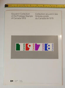 Collection Canada 1978 (timbres/stamps)