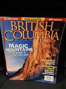 Fall 2005 British Columbia Magazine
