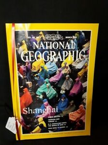 March 1994 National Geographic Magazine