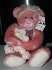 GUND Duchess Bear With Baby Bear And Backpack, # 41899