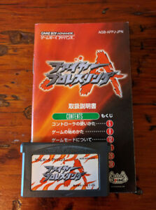 Fire Pro-wrestling - Game Boy Advance (Japanese Import)