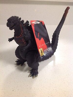 Shin Godzilla King Movie Series Monster Bandai Japan Figure  2016 Vinyl In US