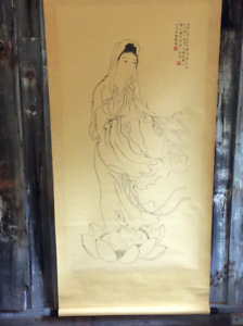 Hanging Scroll of A Portrait of Guanyin (Goddess of Mercy)