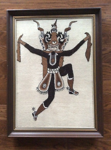 Vintage African Wall Art
