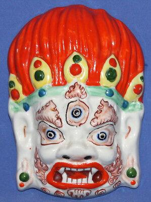 Vintage Porcelain Wall Hanging Asian God Mask