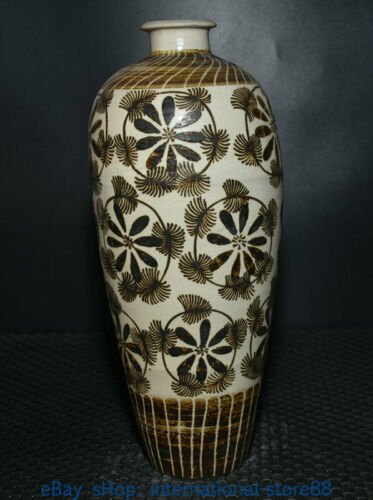"""11.2"""" Antique China Cizhou Kiln Porcelain Song Dynasty Palace Flower Bottle Vase"""