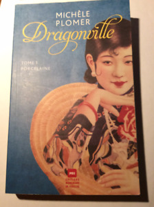 DRAGONVILLE PAPERBACK - MICHELE PLOMER