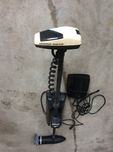 Minn Kota bow mount electric trolling motor