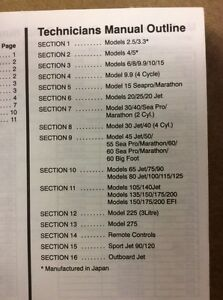 1995 MERCURY/ MARINER OUTBOARD TEC MANUAL Edmonton Edmonton Area image 2