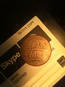 VERY OLD MIDDLE EASTERN COIN