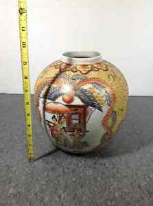 Oriental ceramic hand painted vase - 9""