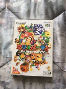 Japanese Mario party n64