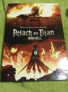 Attack on Titan DVD Part 1