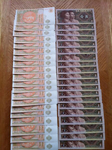 40 Uncirculated Notes