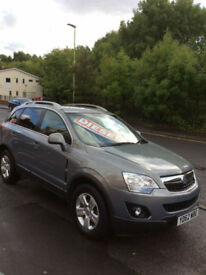VAUXHALL ANTARA EXCLUSIVE CDTI DIESEL SUV ONLY **30,000 MILES WITH FSH**2012-62