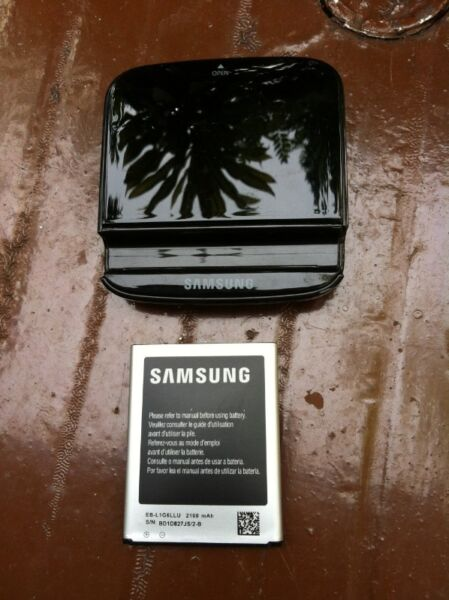 Samsung battery charger. Giving away battery free of charge