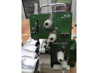 Juki Babylock Domestic overlock machine