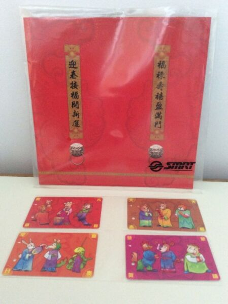 Chinese Zodiac SMRT TransitLink cards