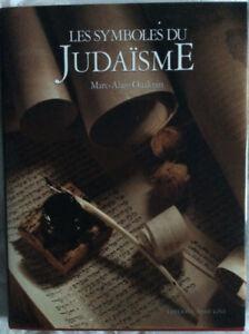 Les Symboles du Judaïsme (Marc-Alain Ouaknin).