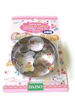 """Stainless Steel, """"Cookie Cutters"""", 4 pcs set, Made in Japan, Free shipping"""