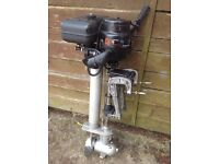 Outboard seagull 6-6.5 hp kingfisher QB series